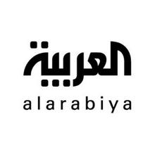 AlArabiya2020.png