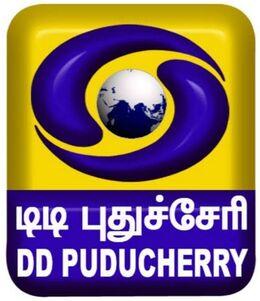DD Puducherry.jpg