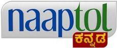 Naaptol Kannada.jpeg