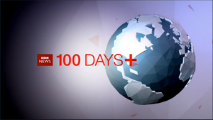 100 Days+ 2017.png