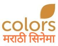Colors Marathi Cinema