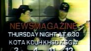 KDUH-TV4 Newsmagazine from 1984 1-15 screenshot