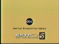 ABC-KSTP ID 1999