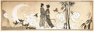 China valentines day-2011-hp