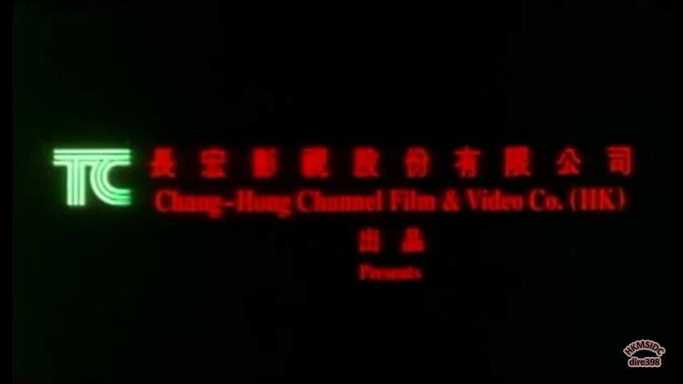 Chang Hong Film & Video Co.