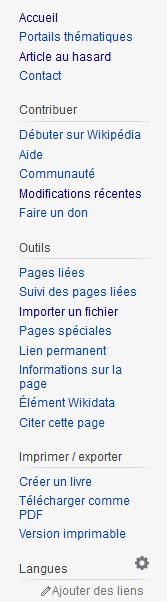 Wiki Logos.png