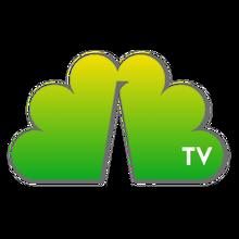 NBC Brasil (2019-Atual).png