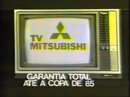 Sigma sponsor billboard Mitsubishi 1982