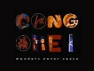 Gonghei PC TVC 1996