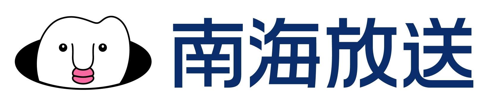 Nankai Broadcasting (Orience)