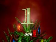 GRT1 ID - Christmas 1995
