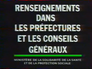 RMI RLN TVC 1990 2