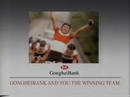 Gongheibank GH TVC 1990
