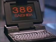 Saishiba 386 NEU TVC 1990