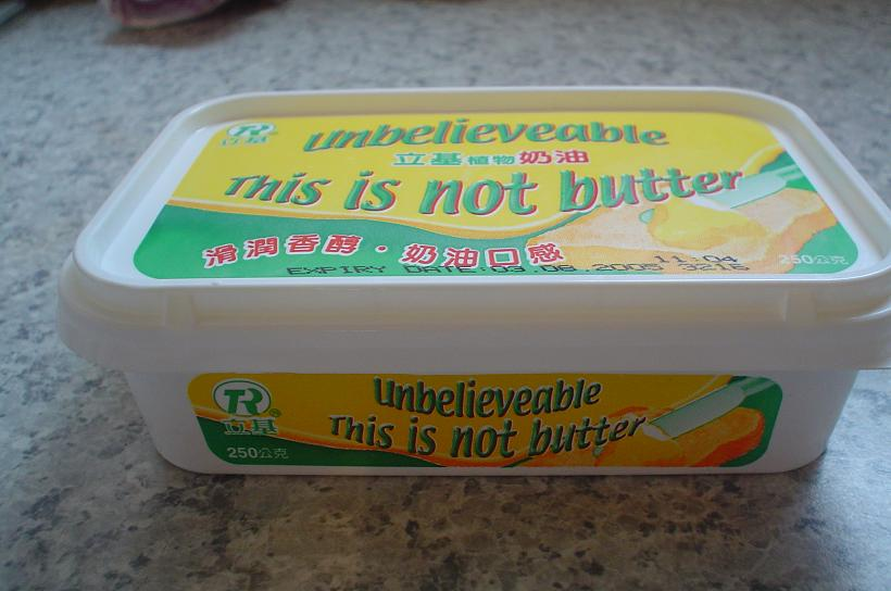 Unbelievable, This is Not Butter (Eruowood)