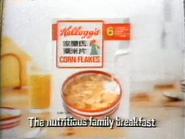 Kelloggs Corn Flakes GH TVC 1985