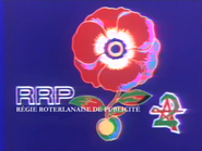 A2 red flower ad id