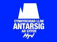 Antarsica HTV Welsh language colour coproduction endcap 1977