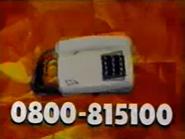 Classicom TVC 1995