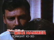 Granadia promo Mike Hammer 1986