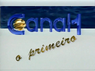 Canal 1 TN promo 1991