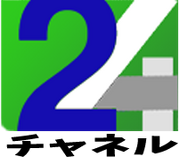 C242008.png