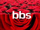 Billon Broadcasting System