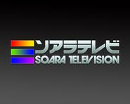 Soara TV 1994 ID