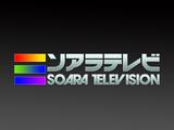 Soara TV