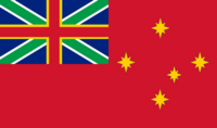 Flag of Neurcasia (1901-1949).png
