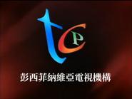 TCP Chinese ID 1995