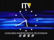 GITV 1989 clock