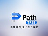 Path Tree TVC (Gonghei)