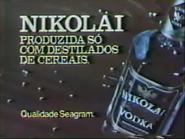 Nikolai PS TVC 1985