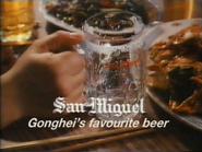 San Miguel GH TVC 1985
