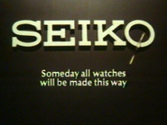 Seiko AS TVC 1982