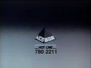 Gonghei AIDS PSA 1990
