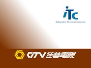 GITV ITC slide 1991