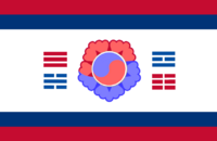 Flag of East Yenginsai.png