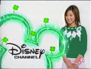 A St. Patrick's Brenda Song ID
