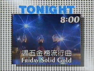 TBG Pearl Friday Solid Gold promo 1987
