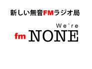 Counter-Information - FM None