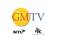 GMTV retro startup 1995