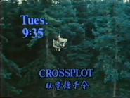 ABS English promo - Crossplot - 1986