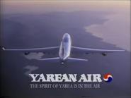 Yarean Air GH TVC 1990