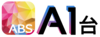 ABS A1 logo.png