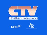 Challien retro startup 1995