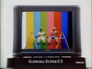 Saishiba Super C3 GH TVC 1990