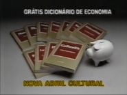 GDDE PS TVC 1985