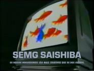 SEMG Saishiba TVC 1994 1